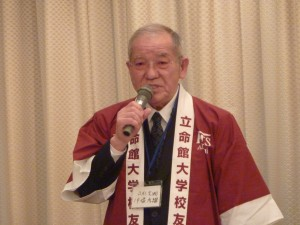 20160206_himejiritsumeikai03