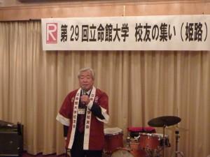 20160206_himejiritsumeikai07