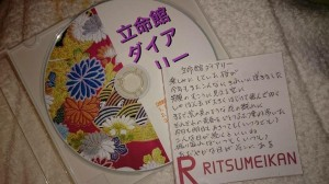 20160417_nigatajyoseihanami006
