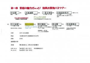 img-428201933-0001