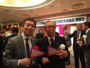 20161112aichikensoukai21