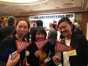 20161112aichikensoukai25