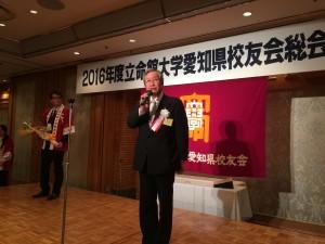 20161112aichikensoukai34