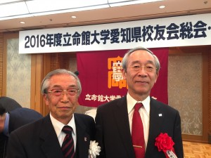 20161112aichikensoukai37
