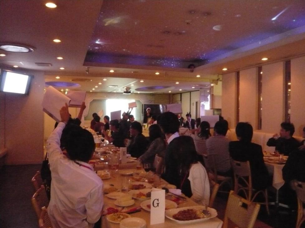 【東京】2009年12月13日「カッコイイ大人になろうプロジェクト第3弾 『大人のX'mas Party』」
