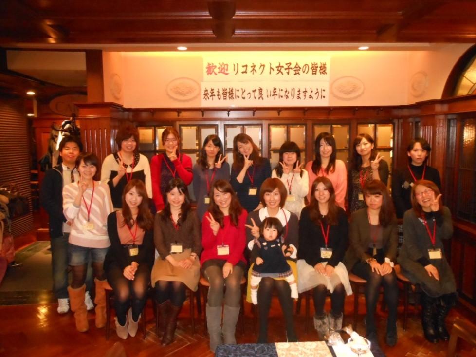 【リコネクト関西】第3回女子会~クリスマスパーティ~が開催されました!