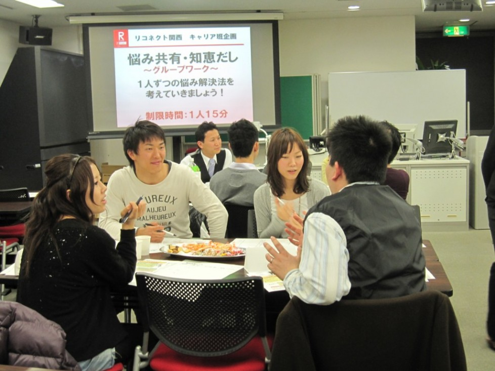 【関西】キャリア支援企画が開催されました!