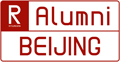 Beijing alumni association